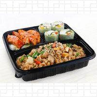 Set K - Vegetarian Fried Rice