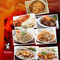 Recommended Non Veg Combo-2 PAX