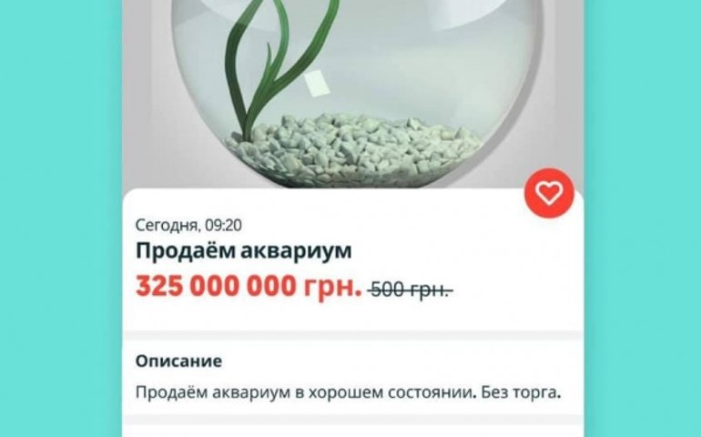 Театр абсурда. Как Новой Почте прилетел штраф в 325 млн за разбитый аквариум и сколько это терпеть?