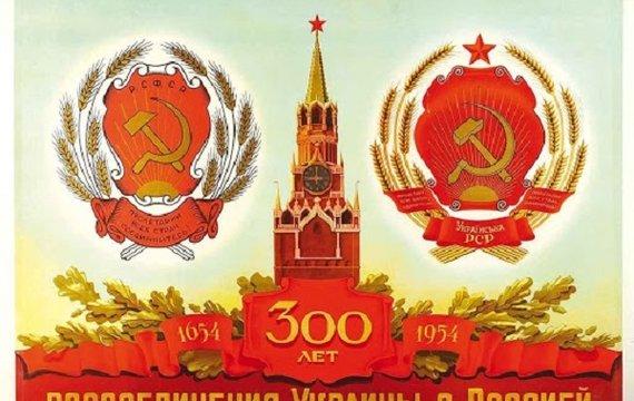 Від «ихтамнет» до «вас никогда не было»: «історичні екскурси» Путіна як елемент гібридної війни