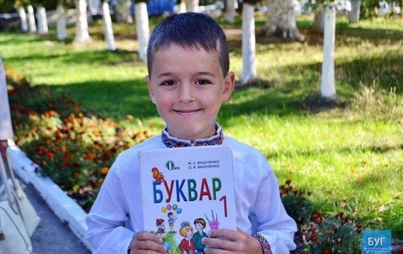 Українська абетка — безцінна сакральна спадщина тисячоліть