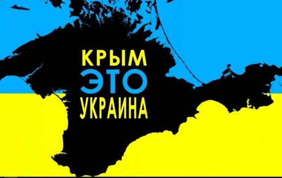 США вписываются в «Крымскую платформу»