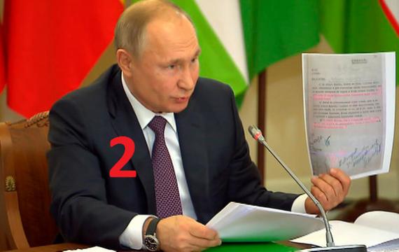 Найголовніше, чого ніхто не зрозумів у «статті Путіна» про українців. Ч.2.