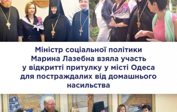 Наші гроші з податків підуть на фінансування закладу фсб московії