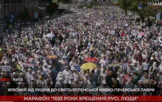 Безобразие в Киеве