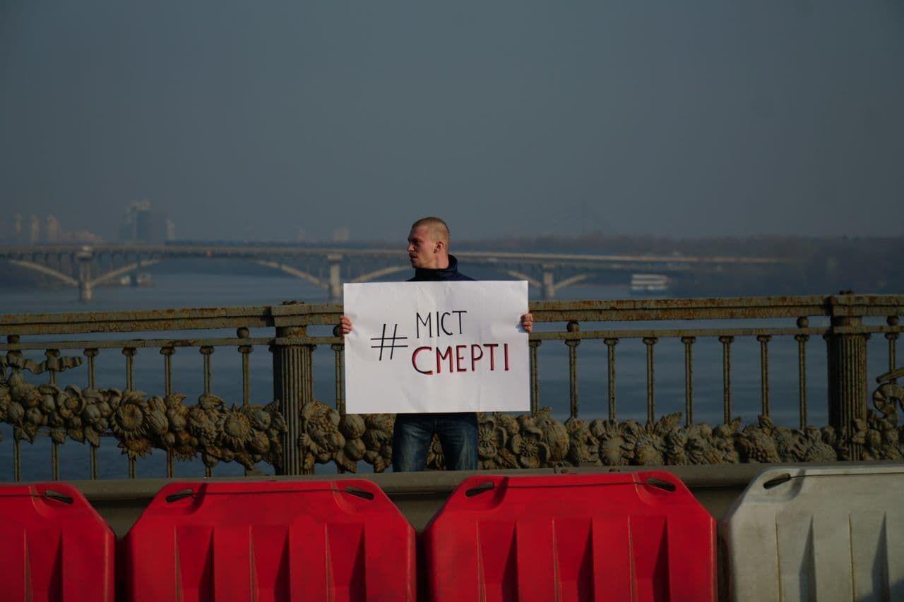 #міст_смерті: Нацкорпус провів акцію на мосту Патона
