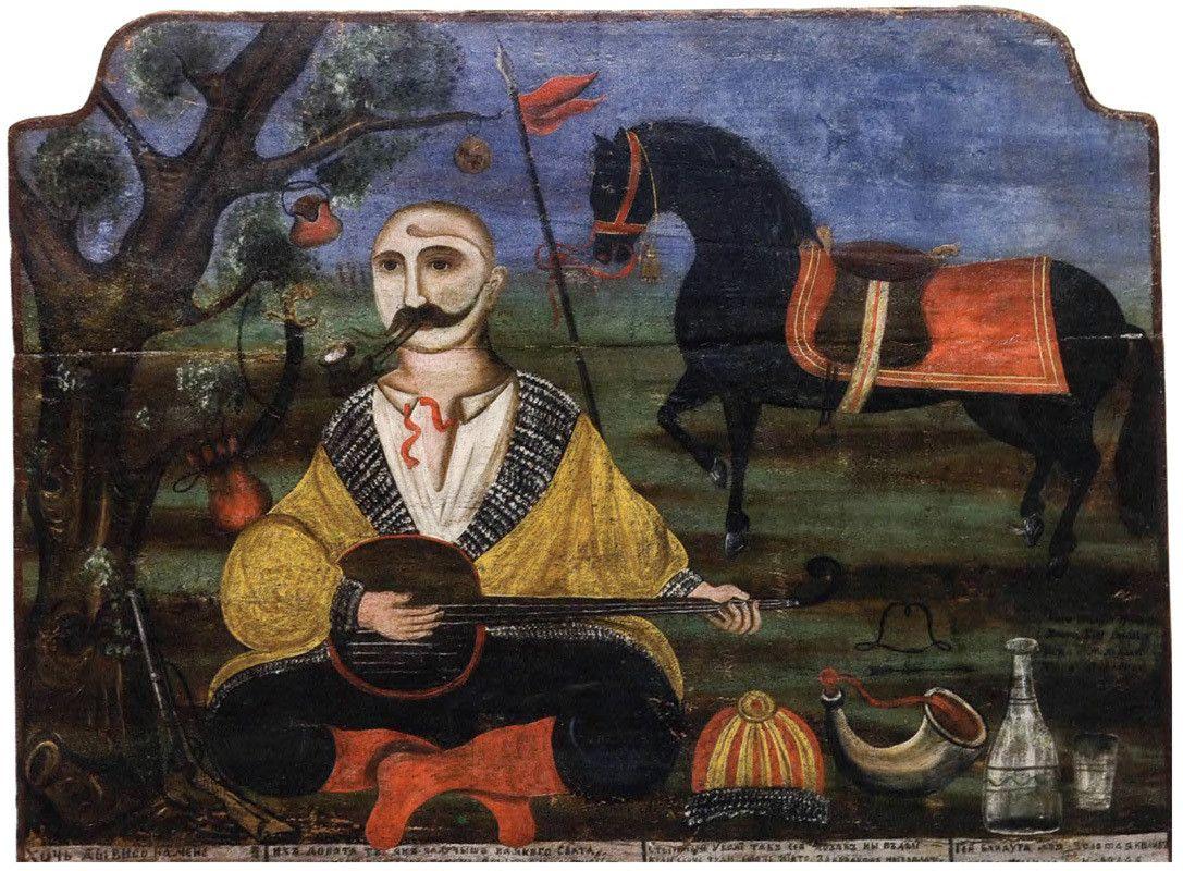 Козак Мамай — образ духовного воїна-Рахмана