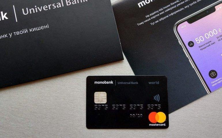Monobank просить НБУ дозволити випуск карти в Bitcoin