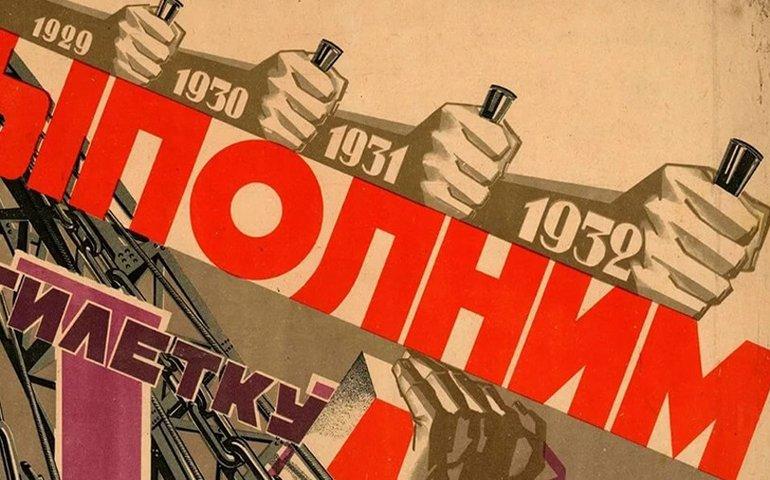 Щоб «як діди»: В Росії депутат Думи від КПРФ пропонує ввести семиденний робочий тиждень