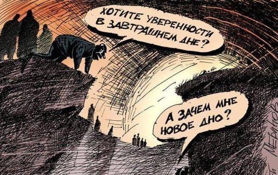 Сказки Венского леса, или Чем развращают украинцев