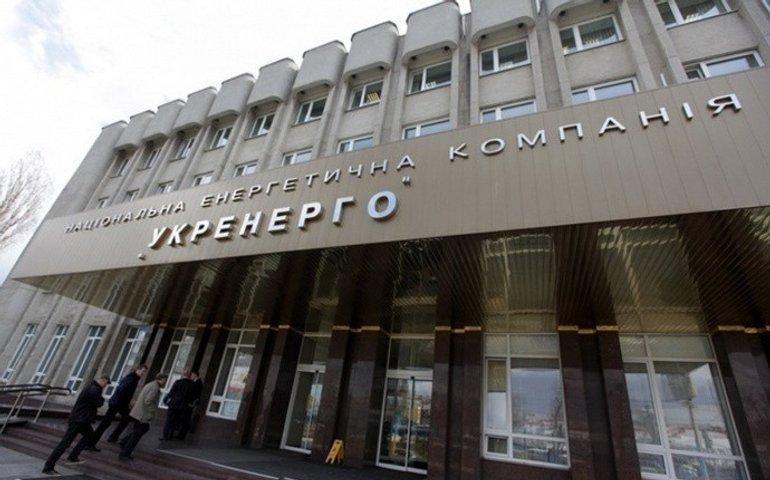 СБУ викрила корупцію на «Укренерго» у розмірі 384 млн грн