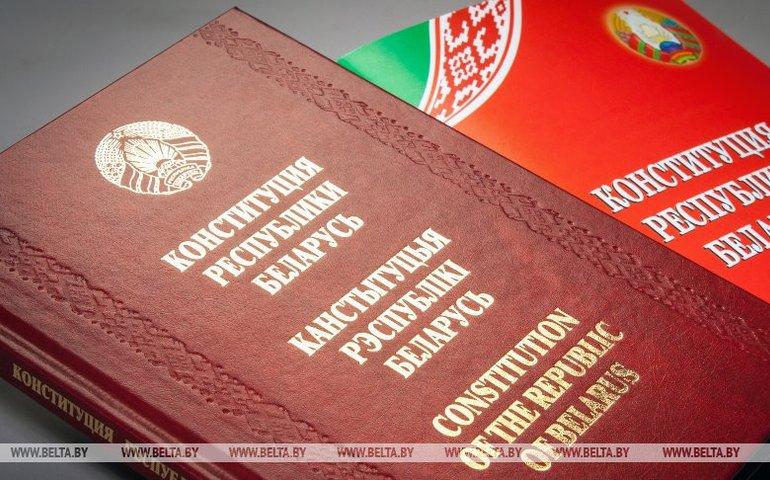 Білорусь хоче прибрати з конституції положення про нейтралітет: кажуть — порушує стан речей