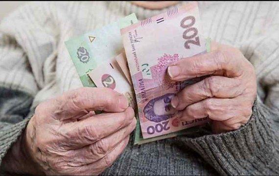 Зеленський грабує пенсіонерів
