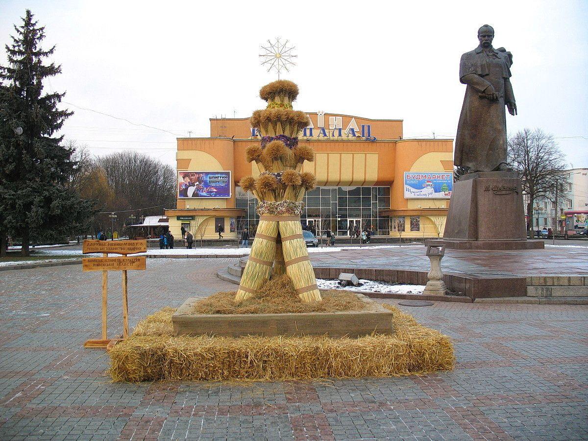 Дідух – давній православний символ Творця та Світлого Ірію у Рівному