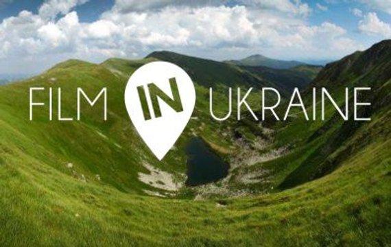 Как привлечь иностранных кинопродюсеров снимать кино в Украине