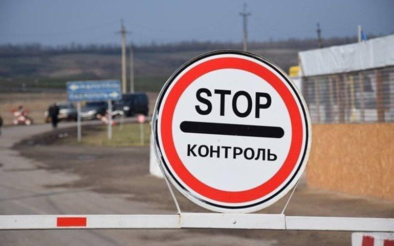 ООС: Окупанти блокують роботу КПВВ на сході України