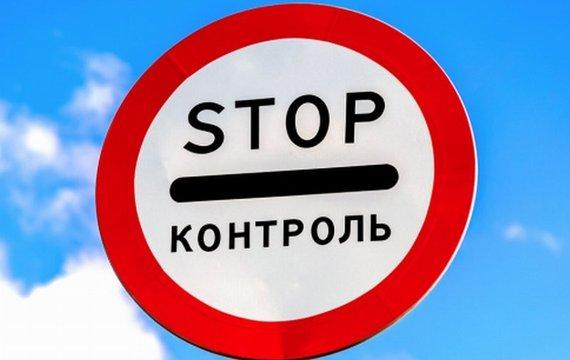 Чи загрожує Україні хвиля афганських мігрантів?
