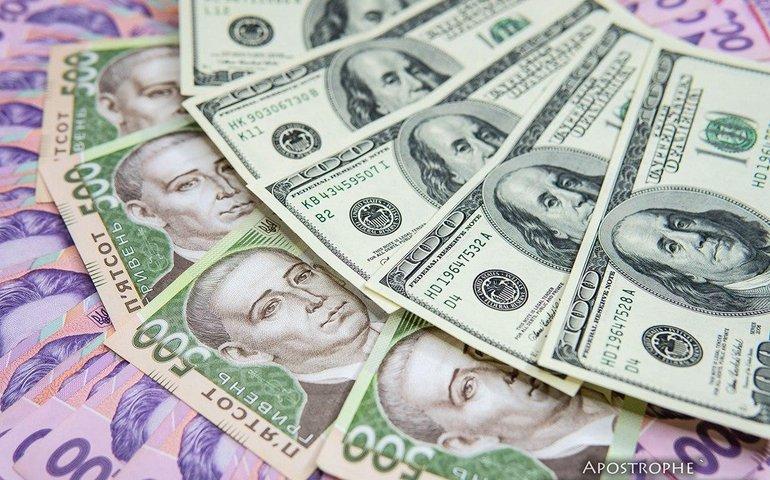 Національний банк України повідомляє, що курс долара впав