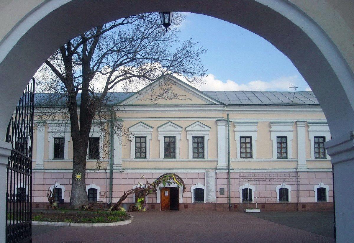 Музей Івана Гончара – Національний центр народної культури у м. Києві