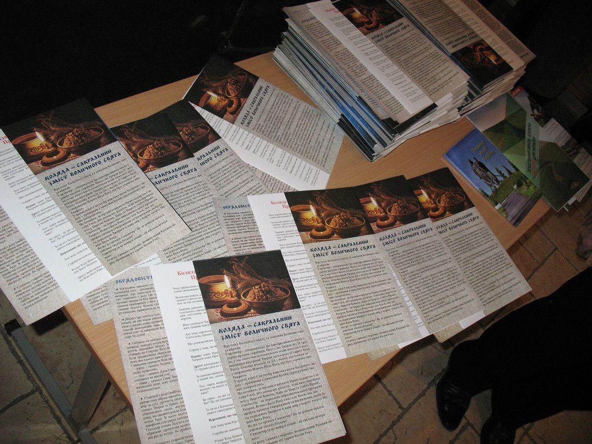 Буклети про сакральне значення Колядних свят для відвідувачів музею