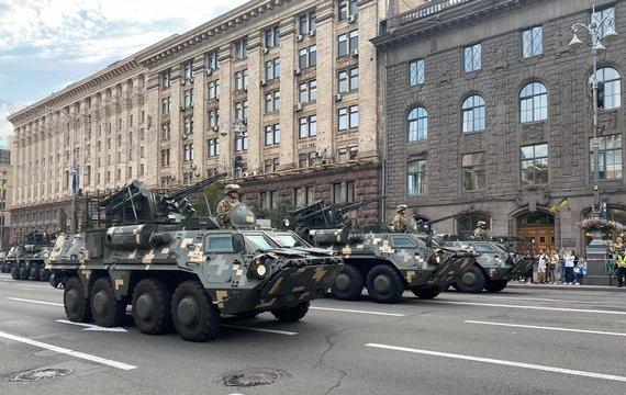 Украина — не Афган!