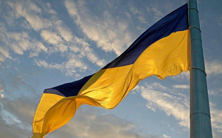 Україна святкує День Державного Прапора