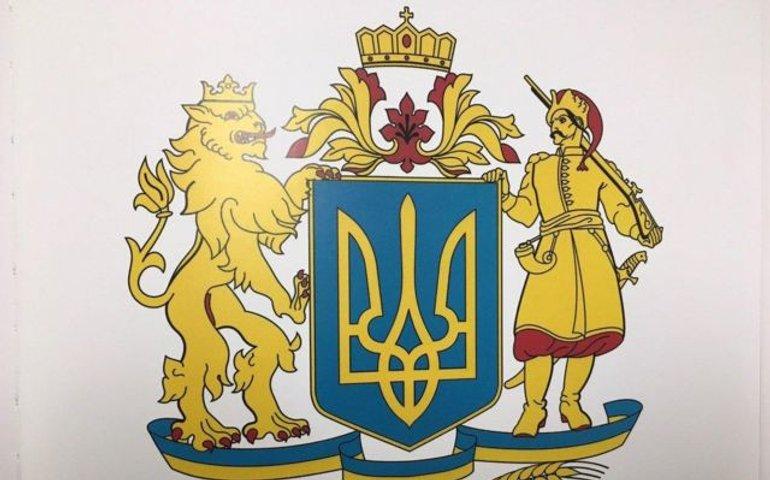 Верховна Рада попередньо затвердила Великий Державний Герб України