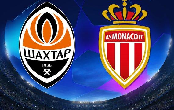 «Шахтар» — «Монако»: прогноз на матч