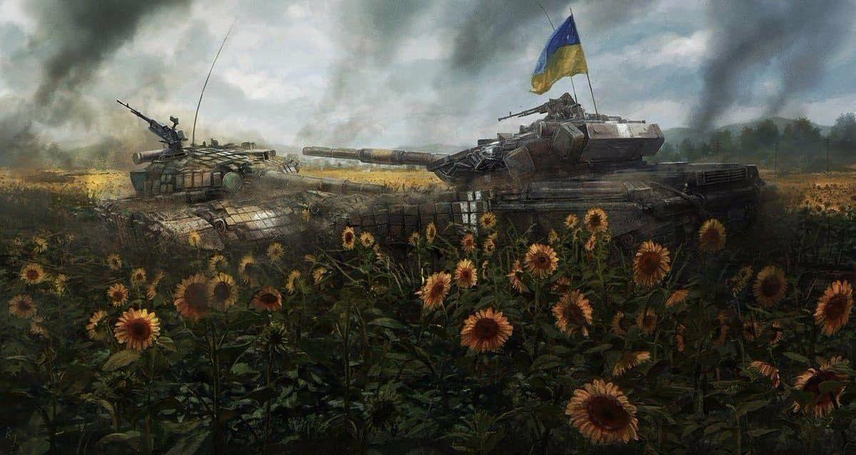 Письмо Украине
