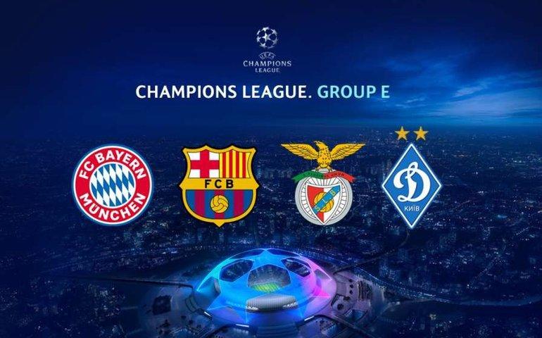 Яке місце посяде «Динамо» Київ у своїй групі?