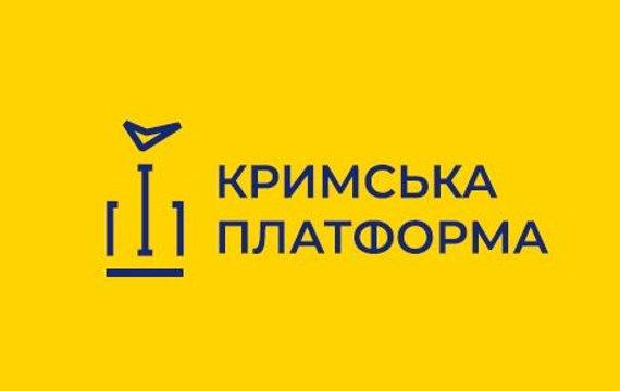 Сценарії для Криму 2050: підсумки форсайт-сесії