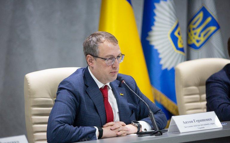 Денис Монастирський призначив Антона Геращенка своїм заступником