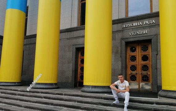 What is Verhovna Rada?