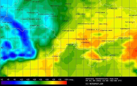 Прогноз погоди на 1 вересня від Наталки Діденко