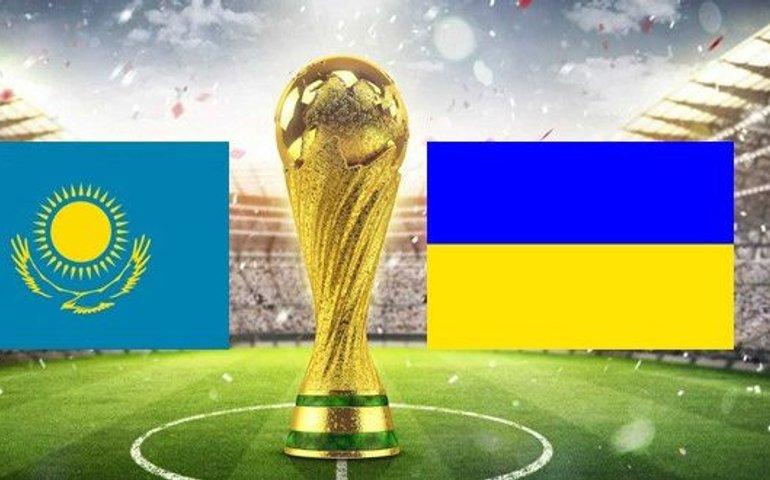 Казахстан-Україна: прогноз