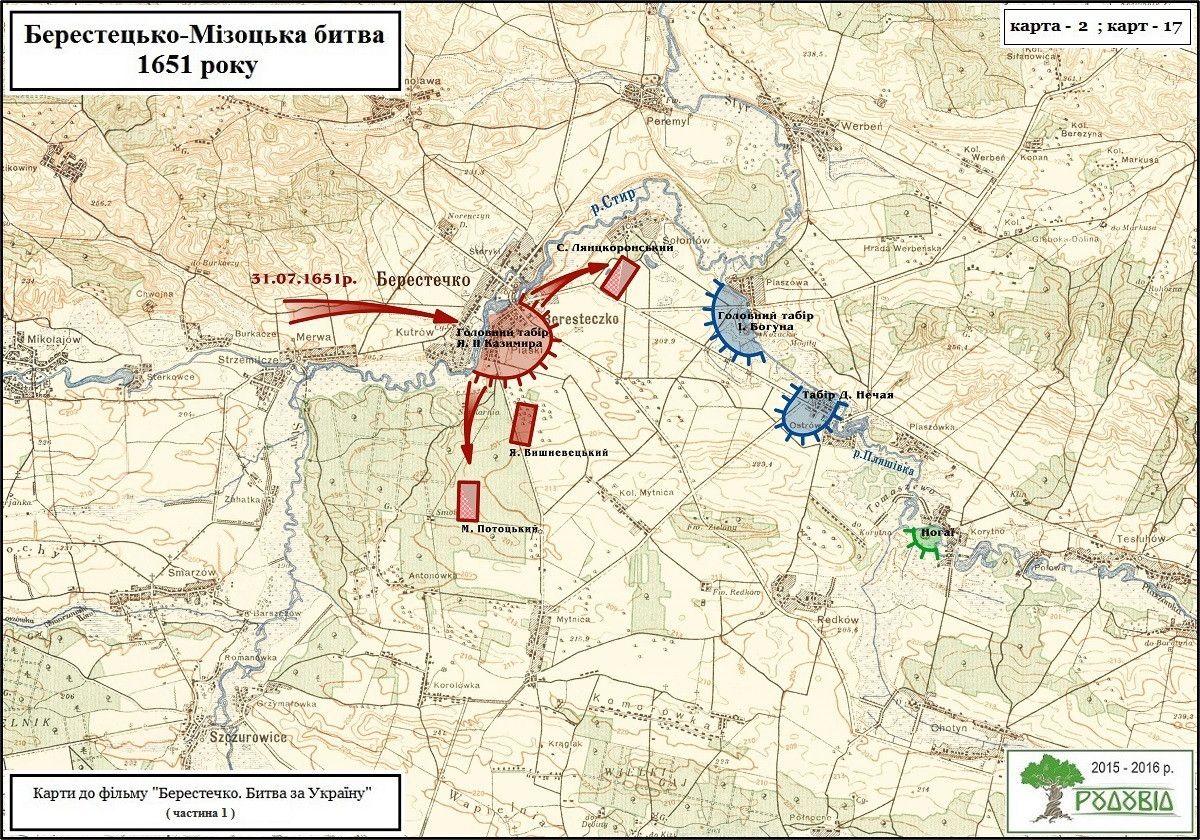 Позиції військ Яна ІІ Казимира на правому боці річки Стир навпроти Берестечка