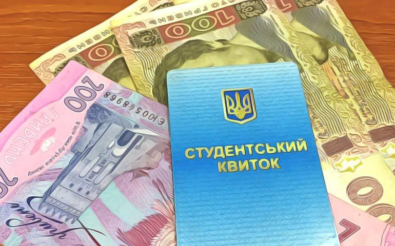 В Україні піднімуть стипендії