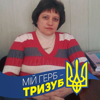 Тетяна Толстенко