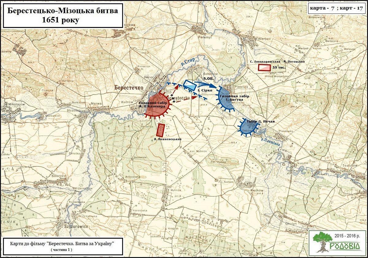 Наступ королівських військ на лівому фланзі та відхід козаків у табір Богуна