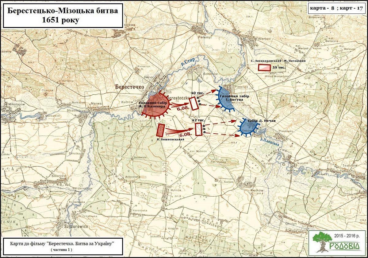 Артилерійський обстріл козацьких таборів Богуна та Нечая далекобійними гарматами