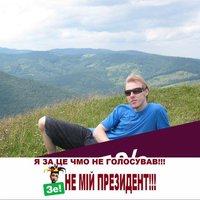 Андрій Коробіцин