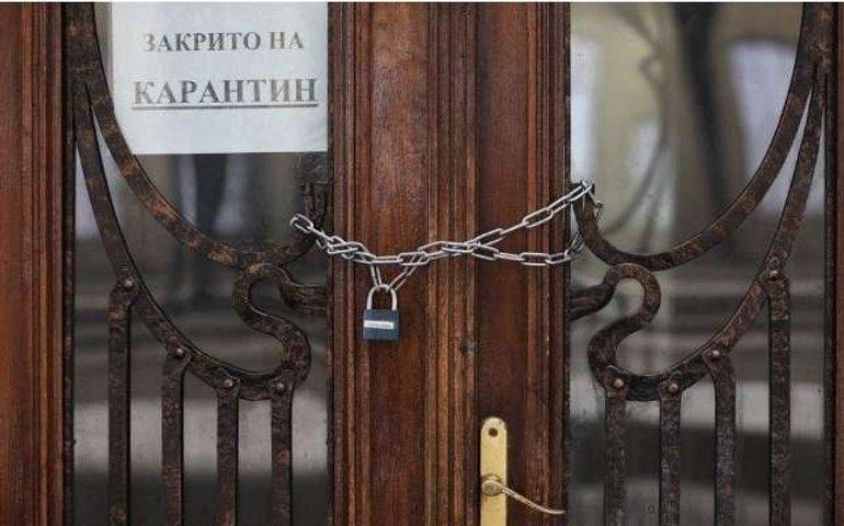 Україна опиниться в червоній зоні карантину не раніше листопада, — головний санлікар Кузін