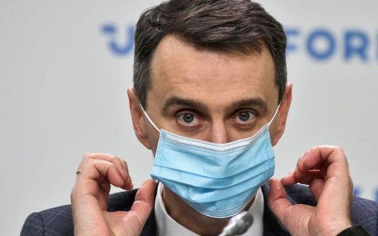 Ляшко: з наступного понеділка Україна перейде в «жовту» зону карантину
