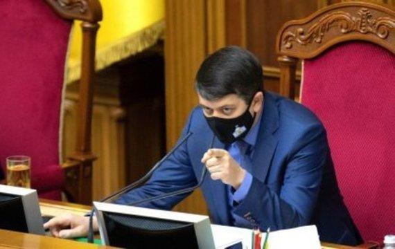 Разумков підставляє Зеленського і ОП під невдоволення Байдена