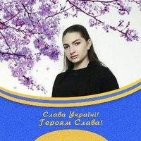 Veronika Suharska