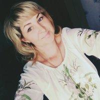 Олеся Ходько