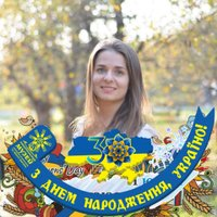 Nadiya Yakovliuk