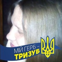 Ольга Щербак