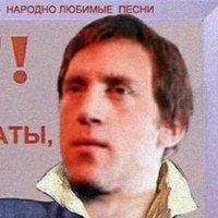 Русик Русик