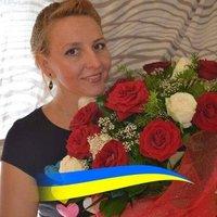 Ольга К-я